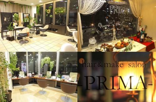 PRIMA写真②