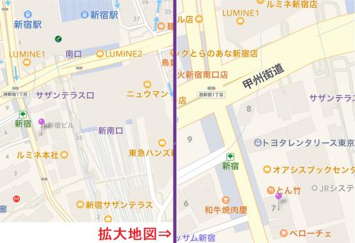 新店MAP