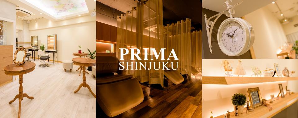 プリマ新宿  最新情報ブログ